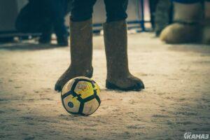 ФК «КАМАЗ» приглашает всех желающих поиграть в футбол в валенках