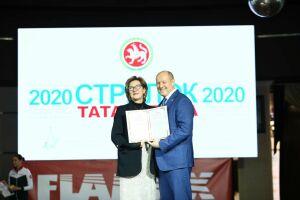 В Казани во время церемонии «Стрелок Татарстана» наградили более 50 спортсменов