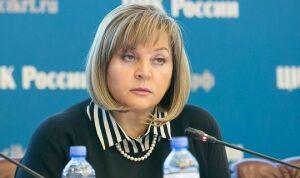 Глава ЦИК РФ кандидатам на выборах в Госдуму: На админресурсе проехать не удастся