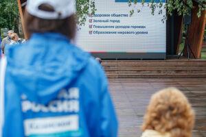 Единороссы в Татарстане исполнили 80% наказов граждан к декабрю 2020 года