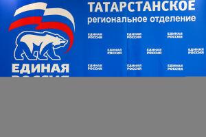 Почти 60% всех законопроектов Госсовета РТ в этом году предложила «Единая Россия»