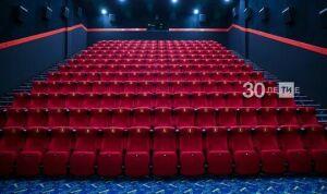 В Доме культуры Ютазинского района открылся 3D кинозал по нацпроекту