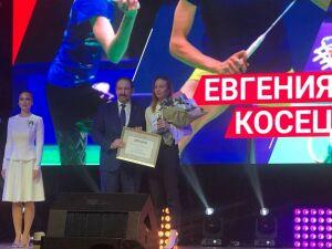 Косецкая: Рада стать спортсменом года в Татарстане