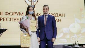В Казани наградили детей-активистов и их родителей со всей республики