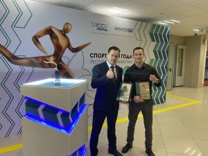Федерация бокса РТ стала победителемв специальной номинации «Прогресс года»