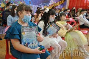 В Черемшане провели елку для лучших школьников района