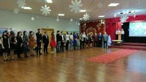В Болгаре для лучших учеников провели новогоднюю елку главы Спасского района