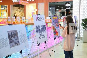 АО «Татмедиа» открыло в Казани выставку новогодних обложек журналов прошлого века