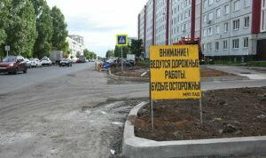 В Набережных Челнах планируют отремонтировать улицу Гостева