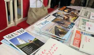 На газеты и журналы АО «Татмедиа» можно подписаться со скидками до 13%