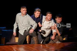 Театр Камала показал новый спектакль о татарской деревне «Хуш, авылым»
