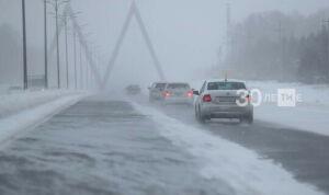 Синоптики Татарстана предупреждают о гололеде и тумане