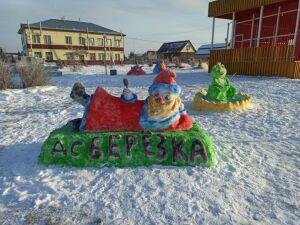 В Алькеевском районе появились сказочные персонажи и животные из снега