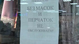 Нижнекамские кафе и магазины оштрафовали более чем на 400 тыс. рублей