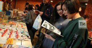Издательства России представят нашумевшие новинки на книжном фестивале в Казани
