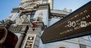 Нацмузей РТ проведет акцию по вручению паспортов казанцам «Я – гражданин России!»
