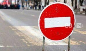 В Казани продлили ограничение движения по улице Сахарова