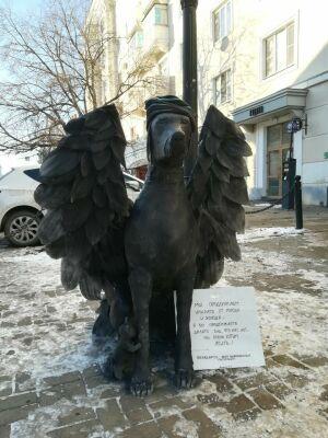 В центре Казани поставили скульптуру, посвященную брошенным домашним животным