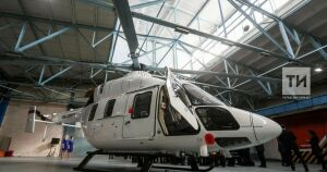 В Казани завершили испытания вертолета «Ансат» с салоном в стилистике бренда Aurus