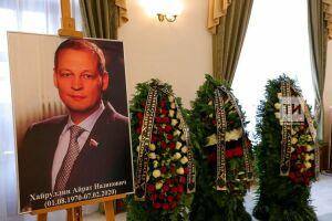 Заседание президиума Госсовета РТ началось с минуты молчания в память о Хайруллине
