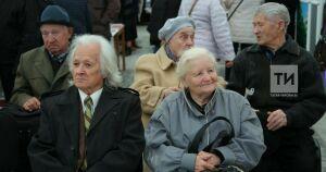 В этом году из-за пенсионной реформы на пенсию не выйдут 40 тысяч татарстанцев