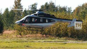 Казанский вертолетный завод получил одобрение Росавиации на выпуск летающего Aurus
