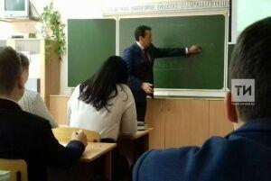 Минобрнауки РТ отметило учащение случаев обострения отношений педагогов и детей