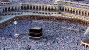 В ДУМ РТ не подтвердили слухи о запрете паломничества в Саудовскую Аравию