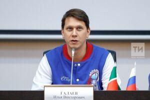 Президент «Трудовых резервов»: В Казани могут пройти Всемирные корпоративные игры