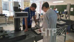 В Нижнекамске представили новую компетенцию WorldSkills «Цифровая метрология»