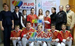 Тетюшане завоевали высшие награды на международном конкурсе «Радуга талантов»