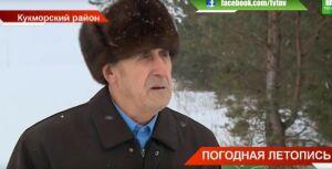 Житель Кукморского района Татарстана более полувека ведет календарь погоды
