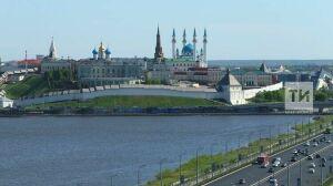Казань вошла в топ городов России с наибольшим числом романтических отелей