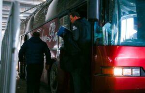 Леонид Слуцкий: Нас 50 минут возили на автобусе по городу перед игрой