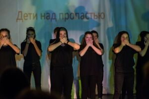 В Казанском ТЮЗе подростки представят премьеру «Дети над пропастью»