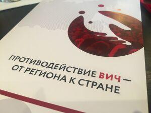Российские ВИЧ-сервисные НКО поучаствовали в первом Татарстанском обучающем семинаре