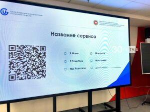 Пособия и документы онлайн: в Казани презентовали приложение для молодых родителей