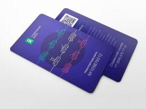 Транспортные карты в Нижнекамске выпустили в новом дизайне