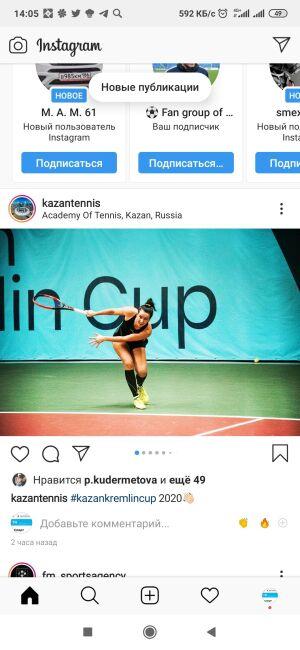 Международный теннисный турнир в Казани приостановлен из-за коронавируса