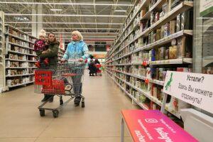 Минэкономики РТ не увидело резкого роста цен на продукты