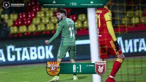 «Рубин» одержал первую победу в РПЛ под руководством Леонида Слуцкого