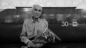 Власти Татарстана выразили соболезнования в связи со смертью композитора Еникеева