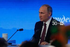 Путин подписал закон о поправках к Конституции РФ