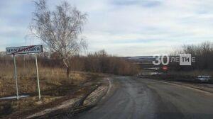 Один из четырех затопленных в Татарстане мостов освободился от воды