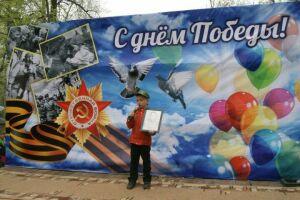 В Елабуге к 75-летию Победы запустили социальную акцию «Знаю. Помню. Горжусь»