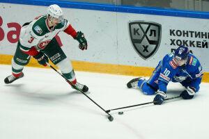 Еще один клуб КХЛ отказался от участия в Кубке Гагарина