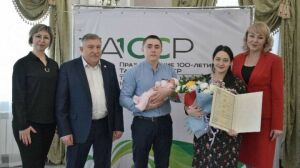 К 100-летию ТАССР: в Лениногорске провели торжественную регистрацию сотого малыша