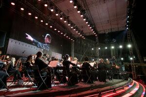 Концерты ГСО РТ переносятся из-за коронавируса