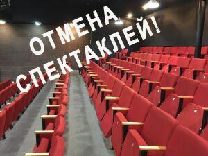 В театре «Мастеровые» перенесли премьеру спектакля из-за коронавируса