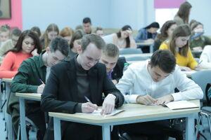 В Татарстане более 10 тыс. студентов обучат компетенциям цифровой экономики